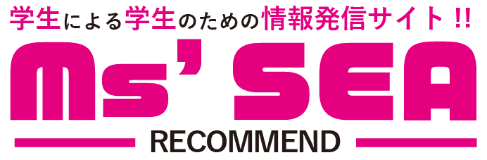 Ms'SEA RECOMMEND(エムズシーレコメンド)